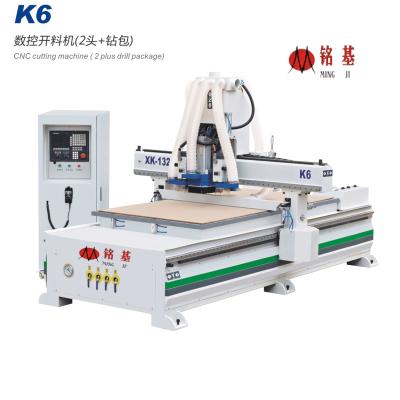 铭基机械供应双头钻包数控开料机   双工序加5+4钻包机