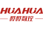 桦桦机械打造中国家具信息化解决方案 、专业生产板式数控设备