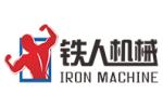 铁人机械|冷压机|热压机|框架组合机_佛山市铁人木工机械设备有限公司