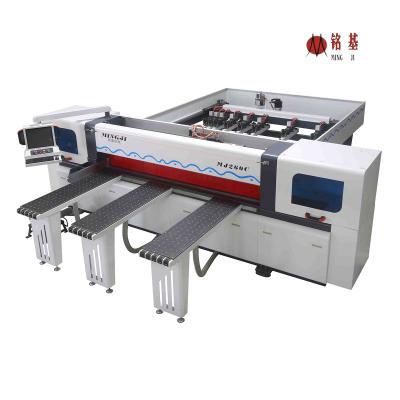铭基机械-高配款MJ260C电脑裁板锯