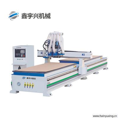 鑫宇兴机械 K5 数控开料机(双工位四工序)