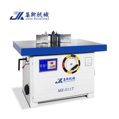 集新机械  立式单轴木工铣床   MX-5117/5118