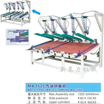 MA1525气动拼板机
