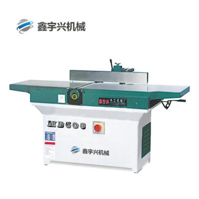 鑫宇兴机械-MBL503木工平刨床
