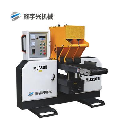 鑫宇兴机械-MJ-350B卧式带锯