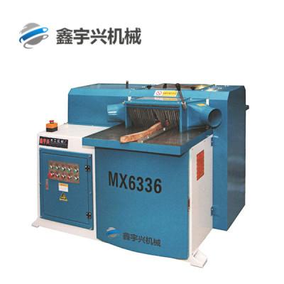 鑫宇兴机械-MX-6336双轴自动仿形铣边机