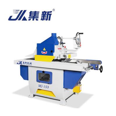 集新机械   单片纵锯机  MJ-153