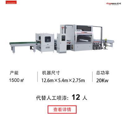 博硕—1300mm自动喷漆线-PE、PU、WB、AC、NC